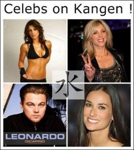 Fitness Guru - Jillian Michaels & Celebrities Enjoying the Benefits of Kangen Water